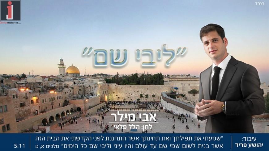 Avi Miller – Libi Sham – Jerusalem Liberation Day
