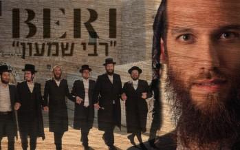 Beri Weber – Rabi Shimon [Official Video] feat. Malchus Choir