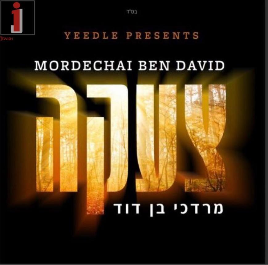 Mordechai Ben David – Tzeakah [First Taste]