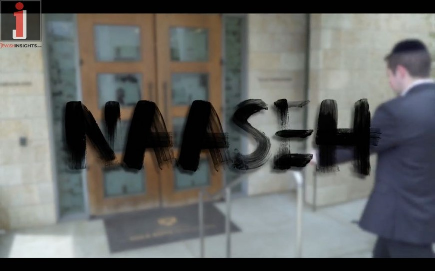 """Naaseh"" 