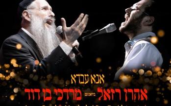 """The Ultimate Duet: Aaron Razel & MBD """"Ana Avda"""""""