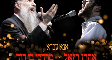 "The Ultimate Duet: Aaron Razel & MBD ""Ana Avda"""