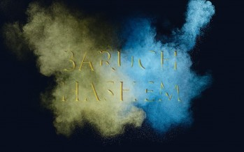 Baruch Hashem – Dovid Pearlman Single
