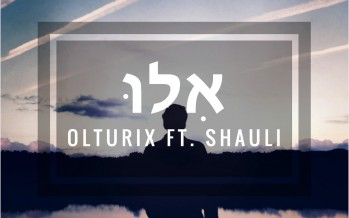 New Music: Olturix feat. Shauli – Ilu