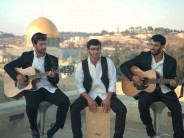 "The Shilitzim Group With A Video In Memory of Meir Banai Z""L"
