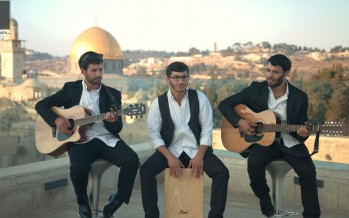 """The Shilitzim Group With A Video In Memory of Meir Banai Z""""L"""