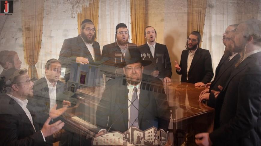 V'hareinu – Shlomo Yehuda Rechnitz, Boruch Levine, Moshe Mendlowitz, Shira & Avrum Chaim Green