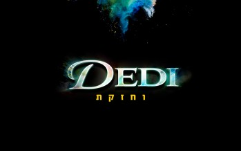 "Second Single From The Shlager Project ""Vechozakto"" by DEDI!"