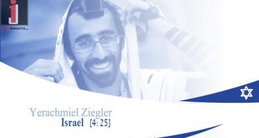 Israel – Yerachmiel