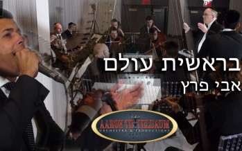 "Avi Perets ""Bereshit Olam – Shlomi Shabat"" An Aaron Teitelbaum Production"