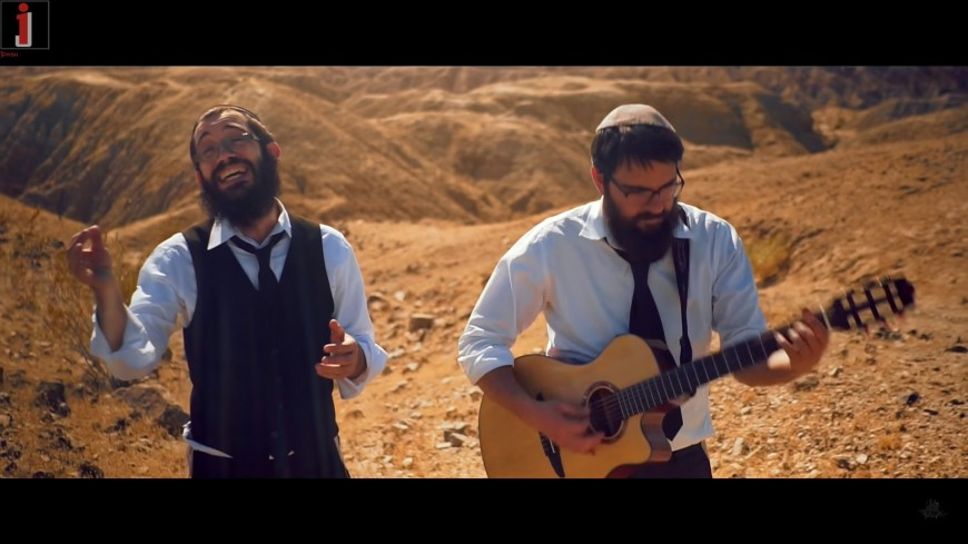 """8th Day """"Moses In Me"""" [Official Music Video]"""