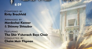 Ani Maamin – Shir V'shevach Boys Choir