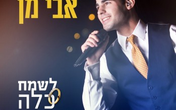 "Avi Man Open The Summer Wedding Season With ""Lesameach Kala"""