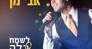 "Avi Man Open The Summer Wedding Season With ""Lesameach Kala"""