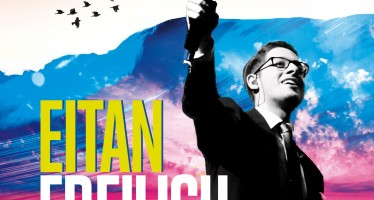 """Have You Missed Freilich?  A New Single From The London Star """"Lehodos Lecho"""""""