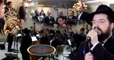"Benny Friedman & Yedidim ""Shir Hamalos & Mi Adir – Aaron Teitelbaum Production"