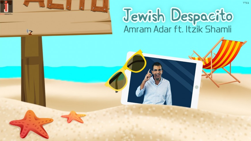 Amram Adar Releases Jewish Version of The Hit Song That Is Taking Over The World!