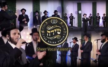 Mimkomcha – Shira Choir ft. Zanvil Weinberger