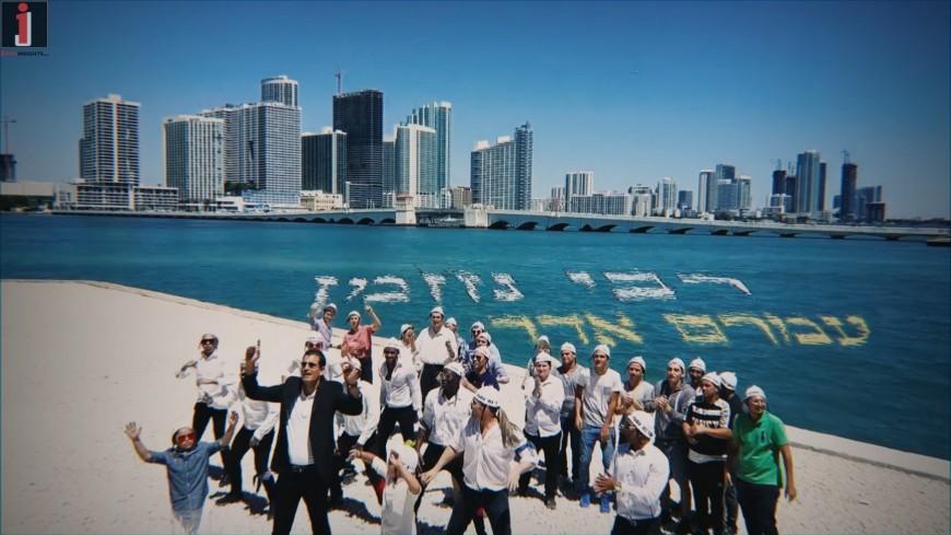Amram Adar – Rabi Nachman (Official Music Video)