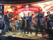 Nismach Im Ha'Chattan [LIVE Video Clip]