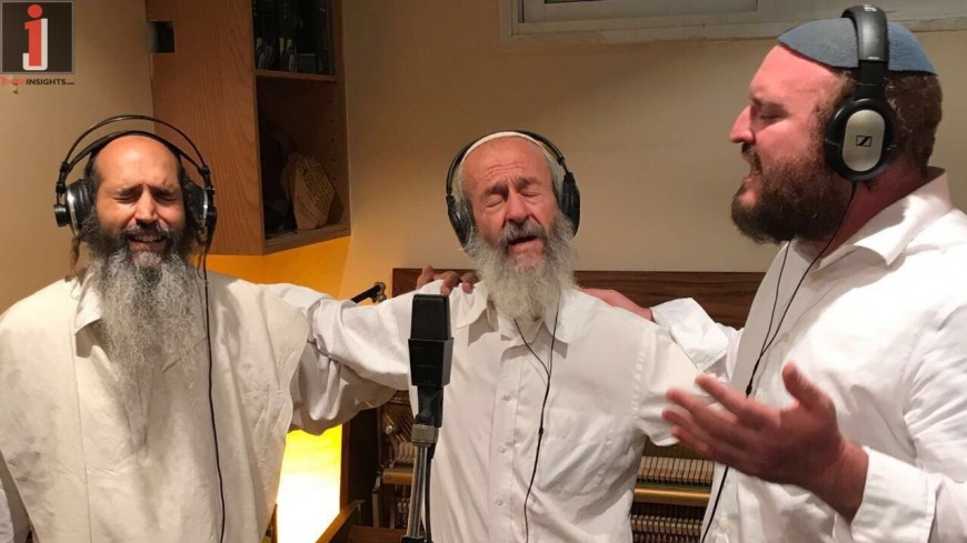 Singers Join In The Celebration of Rav Kook: Meshorer Ha'Teshuva