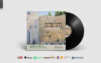 Boruch Sholom – Ki Alecha Ainainou (Single)