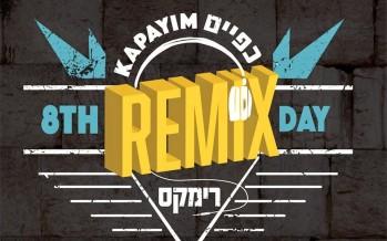8th Day – Kapayim Remix