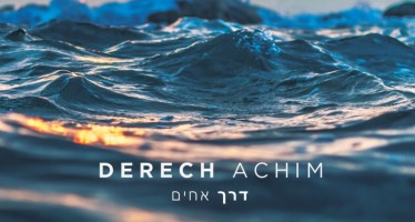 "The Hit Duo From Johannesburg ""Derech Achim"" Releases Their Debut Album ""Mayim Rabim"""