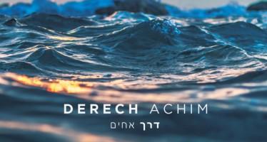 "The Hit Duo From Johannesburg ""Derech Achim"" Releases Their Debut Album ""Mayim Rabim"""