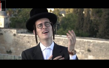 Nachamu – Dudi Knopfler ft. Malchus Choir [OFFICIAL VIDEO]