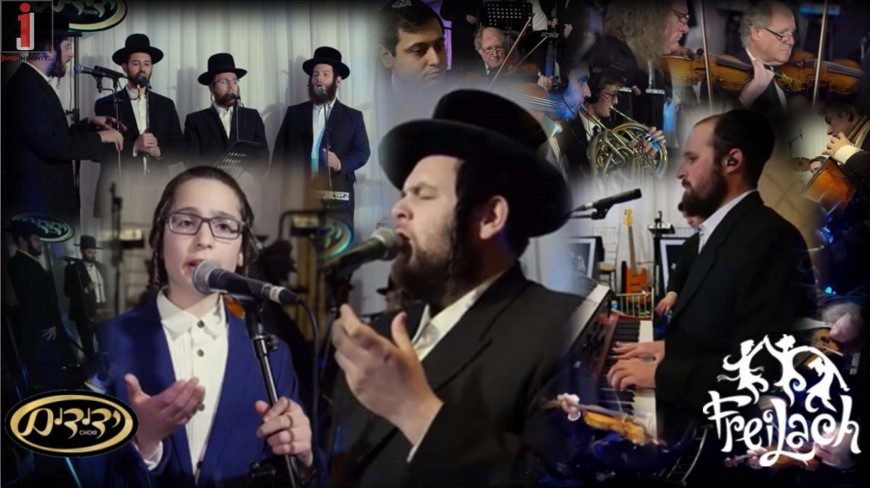 The Freilach Band Chuppah Series – Mi Adir & Mi Bon Siach ft. Shmueli Ungar, child soloist Yossi Weiss & Yedidim Choir