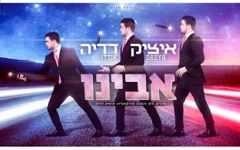 """Avinu"" The New Hit Single From Itzik Dadya"