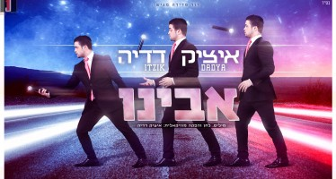"""Avinu"" The New Hit Single From Itzik Dadya"