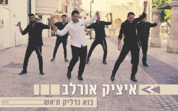 "Itzik Orlev Is Lightning The Summer Up With A New Single ""Baou Nadlik Ta'Aish"""