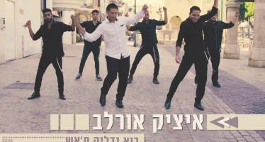 "Itzik Orlev Is Lightning The Summer Up With A New Single ""Baou Nadlik Ta'Aish"""