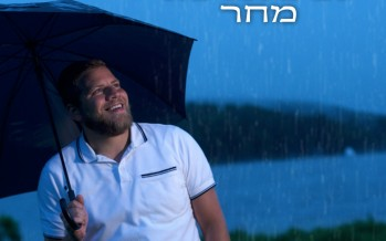 MORDECHAI SHAPIRO – Machar (Official Music Video)