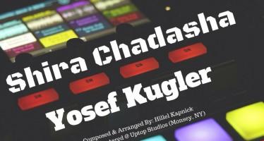 "Yosef Kugler ""Shira Chadasha"" [Official Music Video]"
