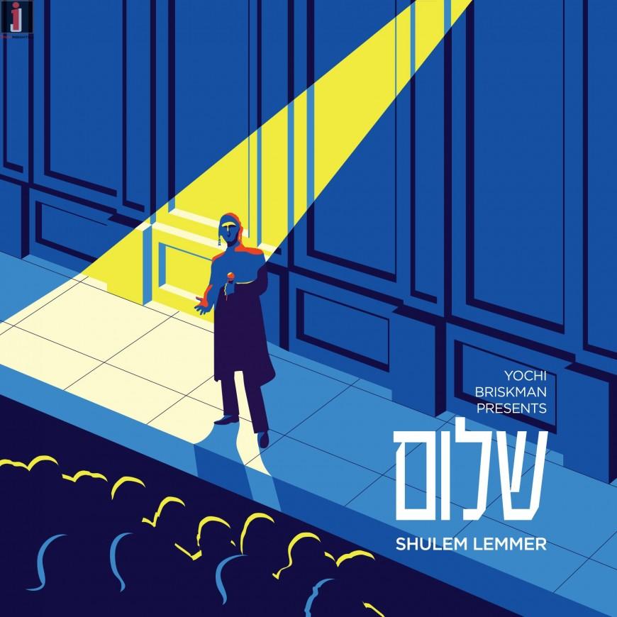 Shulem Lemmer – Shulem [Official Album Sampler]