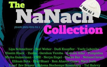 MRM Music Presents: The Nanach Collection