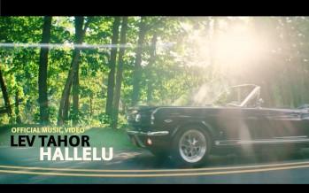 Lev Tahor – Hallelu (Official Music Video) – Feat. Meir Kay