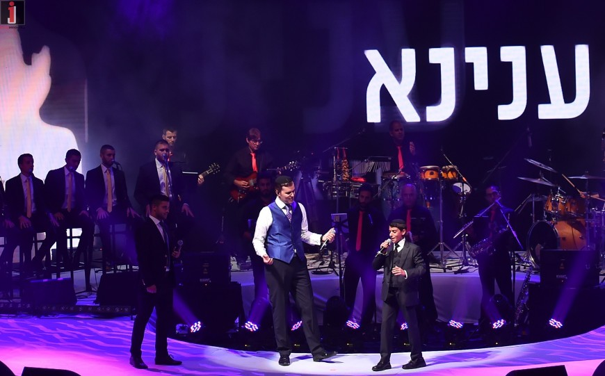 Rechnitz Medley I OHAD, Itzik Dadya & Uziya