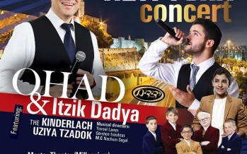 JERUSALEM IN NEW YORK CONCERT:  OHAD & ITZIK DADYA featuring THE KINDERLACH & UZIYA TZADOK