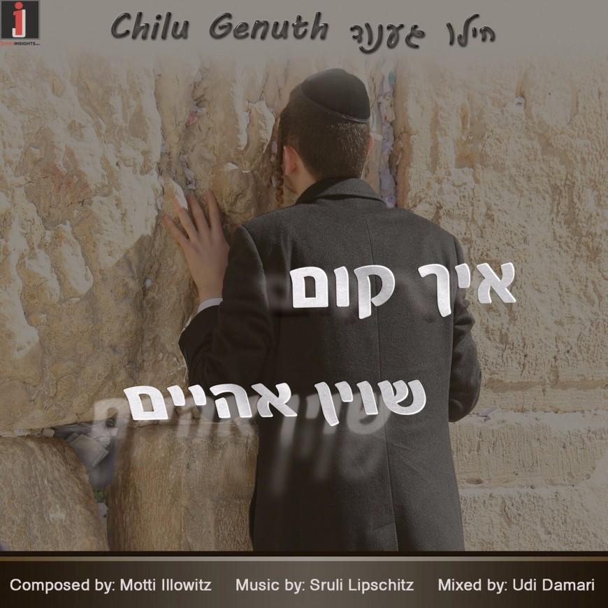 Chilu Genuth – Ich Kum Shoin Aheim