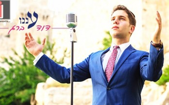 """Dovid Berg Releases His Debut Single """"Aneinu"""""""
