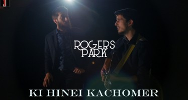 Rogers Park – The 2nd installment of our Niggunim & Yiddish Project – Ki Hinei Kachomer
