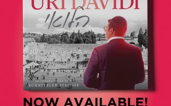 "The Wait Is Over! Uri Davidi Releases His Debut Album ""Halevai"" [Audio Sampler]"