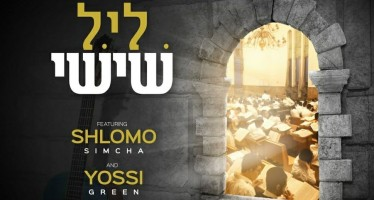 Yossi Green & Shlomo Simcha | Leil Shishi [Audio Preview]