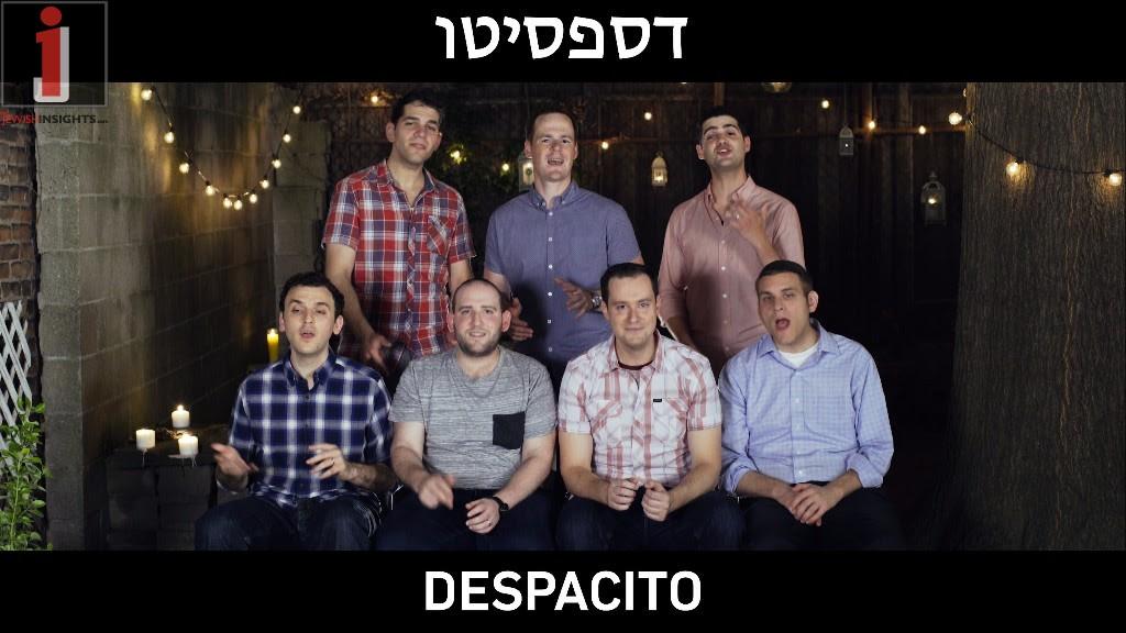Yosef karduner lyrics