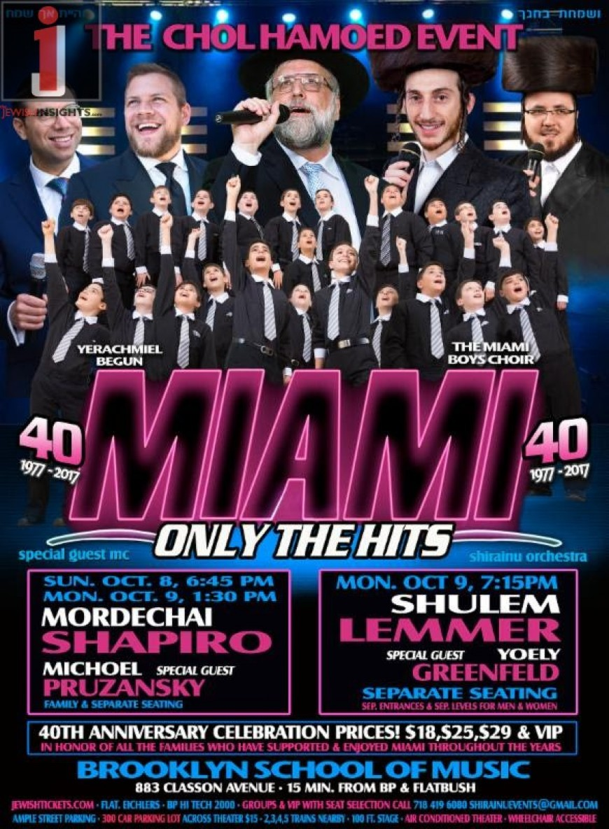 THE CHOL HAMOED EVENT: 3 SHOWS! MIAMI – ONLY THE HITS! SHAPIRO, LEMMER & MORE