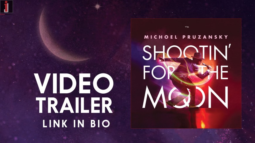 VIDEO TRAILER: Shootin' for the Moon- Behind the Scenes – Michoel Pruzansky
